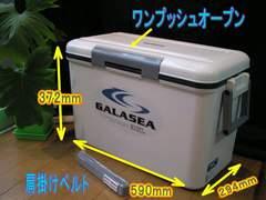♪♪フィッシング クーラーボックス 36�g 日本製♪♪