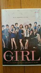 DVD【GIRL】