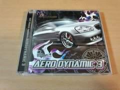 CD「エグジットトランスプレゼンツエアロダイナミック3 」●