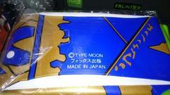 Fate/staynight@セイバーの剣エクスカリバー空気式 新品未開封