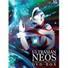 ■DVD『ウルトラマンネオス DVD-BOX』ヒーロー特撮