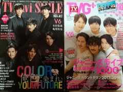 V61/12,1/11,1/4TVnavi smile &TVガイドplus&Jmoviemagazine28�n