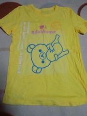 リラックマTシャツ半袖、黄色、Mサイズ、洋服