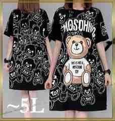 《新》〜5L【大きいサイズ】クマちゃんBIGプリント☆Tシャツワンピ/チュニック