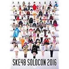 ■DVD『みんなが主役! SKE48 59人のソロコンサート