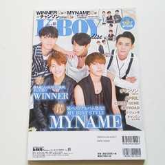 MYNAME&WINNER【K-BOY Paradise】1冊キム・ウビン/イ・ジュンギ/
