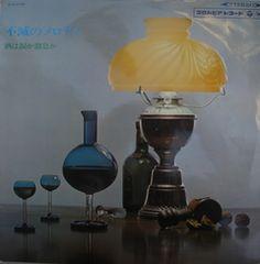LPレコード/不滅のメロディー全14曲入り中古品!!1966年