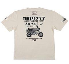 新作/カミナリ雷/ゴリラ/白/XL/KMT-88/エフ商会/テッドマン