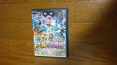 ポケモン 光輪の超魔神 映画DVD 最新100スタート