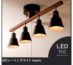 お洒落なLEDライト  簡単設置  新品未使用  即決価格