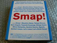 SMAP 『Live 2002』【3枚組DVD】他にも出品中
