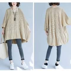ニットセーター 厚手 ドルマン 編み模様 ベージュ 7分丈袖