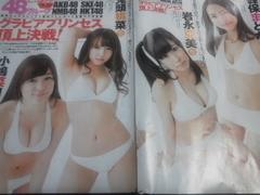 AKB48SKE48NMB48HKT48ヤングジャンプグラビアプリンセス頂上決戦