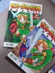 ゼルダの伝説 コミック4冊セット