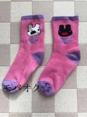 ☆愛用☆うさちゃんのルームソックス☆靴下☆中古☆