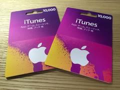 iTunesカード20000円分 / アイチューンズカード☆モバペイ各種対応