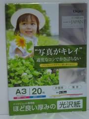 ナカバヤシ インクジェット用紙 光沢紙PSシリーズ A3 20枚
