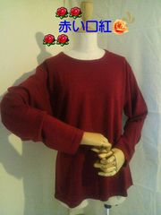LLサイズ〜*大きいサイズプレーン丸襟セーターレッド
