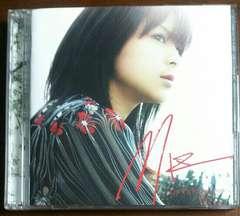 (CD+DVD)Miz/ミズ<Mizrock>☆Say It's Forever[初回盤]★即決アリ