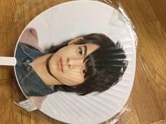 平野紫耀 関西ジャニーズJr. 祝全国ツアー2013 うちわ