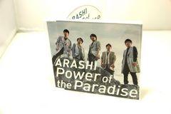 【安!】最新盤…嵐・Power of the Paradise Single