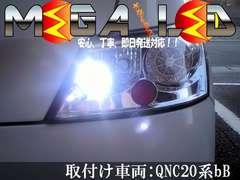 mLED】C-HR ZYX10 NGX50 ハロゲン車/バックランプ高輝度15連
