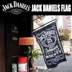 【送料無料】ジャック・ダニエル 旗 フラッグ JACK DANIEL'S