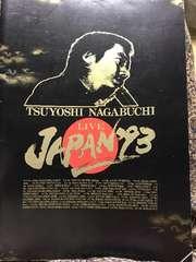 長渕剛  LIVE JAPAN'93 パンフレット