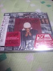 未開封CD,JaRule(ジャ.ルール)ペインイズラヴ