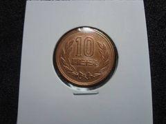 特年 10円青銅貨 昭和33年 美品! P6
