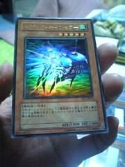 EE版 マジック・キャンセラー(ウルトラ)