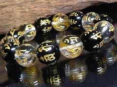 守り本尊十二支梵字水晶&オニキス数珠