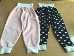 美品!!パジャマパンツピンク&ブラックフリース素材2枚セット!
