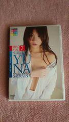 YUNA SHIRAISHI(白石ゆうな)/絶対美少女主義 激写 VOL 7 DVD