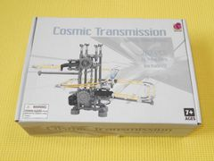 おもちゃ★Cosmic Transmission Spring Bend Mini