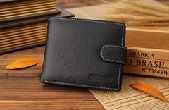 送料無料:多機能牛革二つ折財布 カード入 札入2口 小銭入れ9
