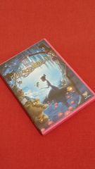 【即決】ディズニー「プリンセスと魔法のキス」