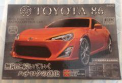 トヨタ 86 ラジコン オレンジ