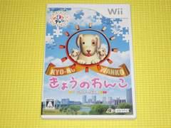 Wii★ジグソーパズル きょうのわんこ