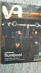flumpool(フランプール)表紙VA 2012年11月号