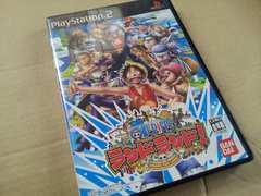 PS2☆ONEPIECE ランドランド!☆ワンピース。