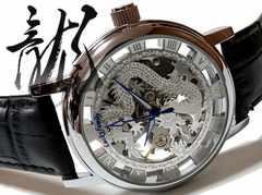 極美品【銀の龍】自動巻き 両面スケルトン 金運アップ?腕時計