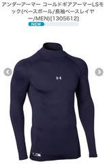 アンダーアーマー コールドギアシャツ サイズM