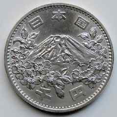 ◆東京オリンピック 1000円銀貨 未使用〜準未使用