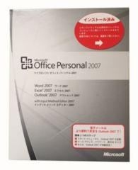 ★Microsoft Office 2007★