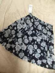 紺☆新品&即決.LODISPOTTO.可愛いスカート/7,452円