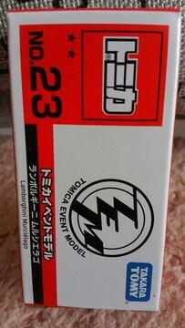 トミカ イベントモデル ランボルギーニ ムルシエラゴ 未使用 新品 限定品