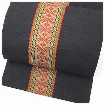 美品 未使用 紬 特選 名古屋帯 墨黒色 縞 織り模様 正絹