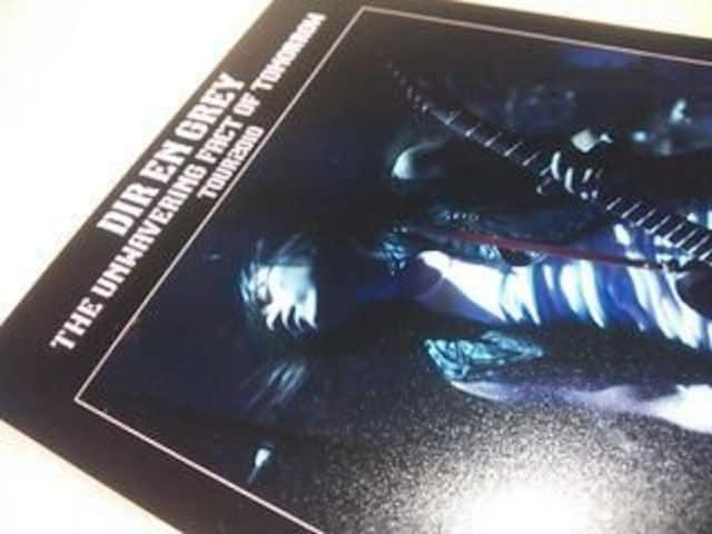 DIR EN GREY◆ダイ◆メモカ   2010.10.22  横浜 < タレントグッズの