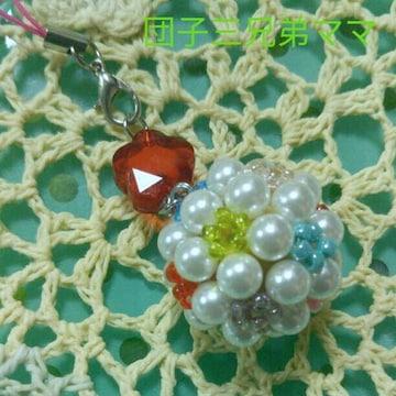 【handmade】マルチくす玉☆strap☆�A
